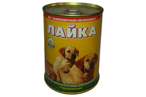 Food for animals Laika