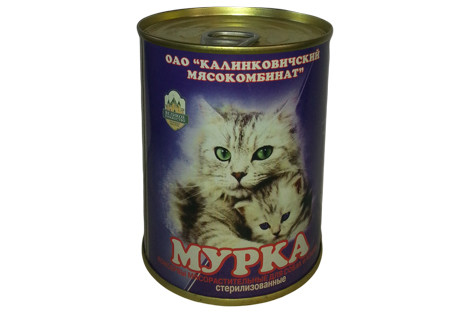 Food for animals Murka